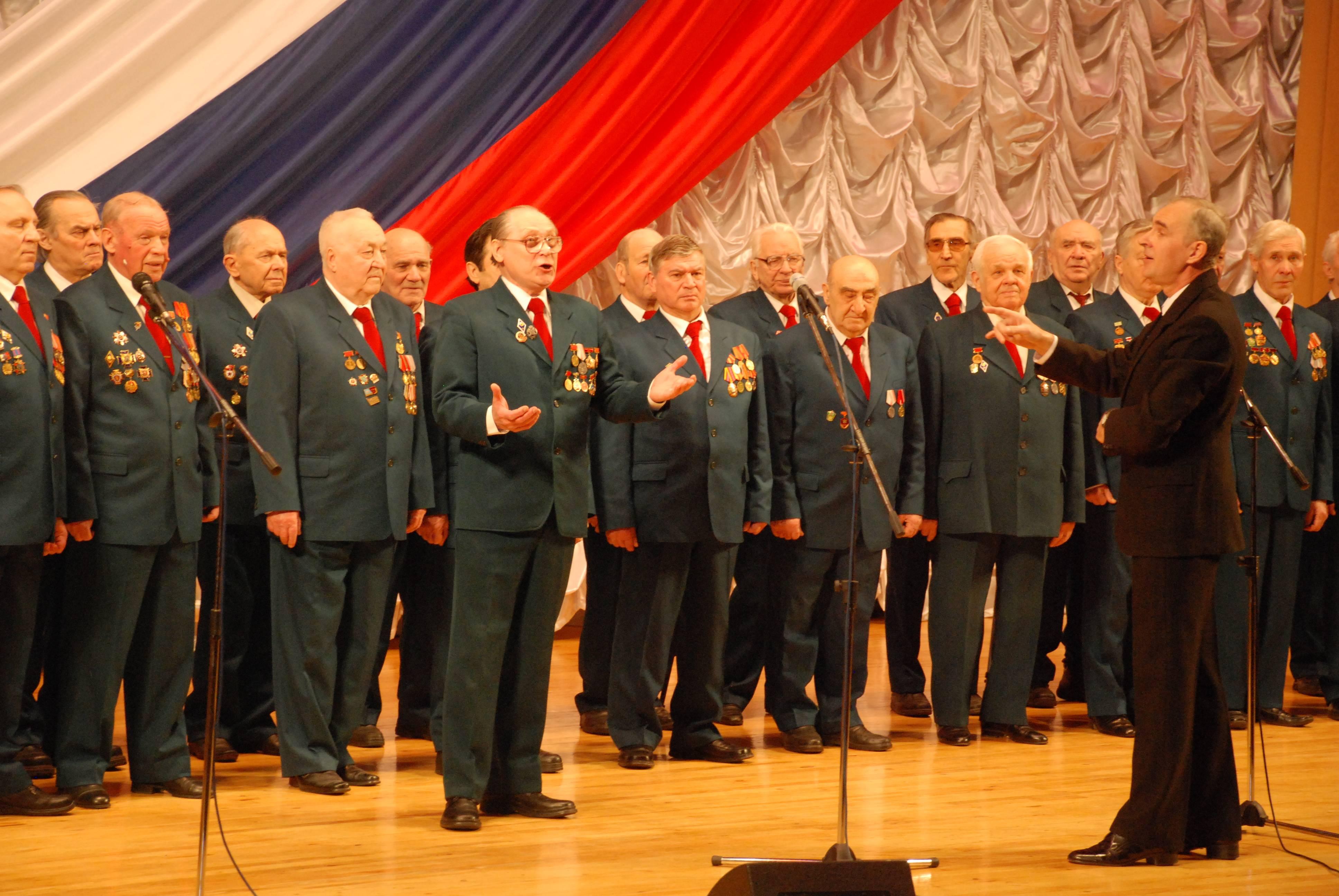 Набор в академический мужской хор