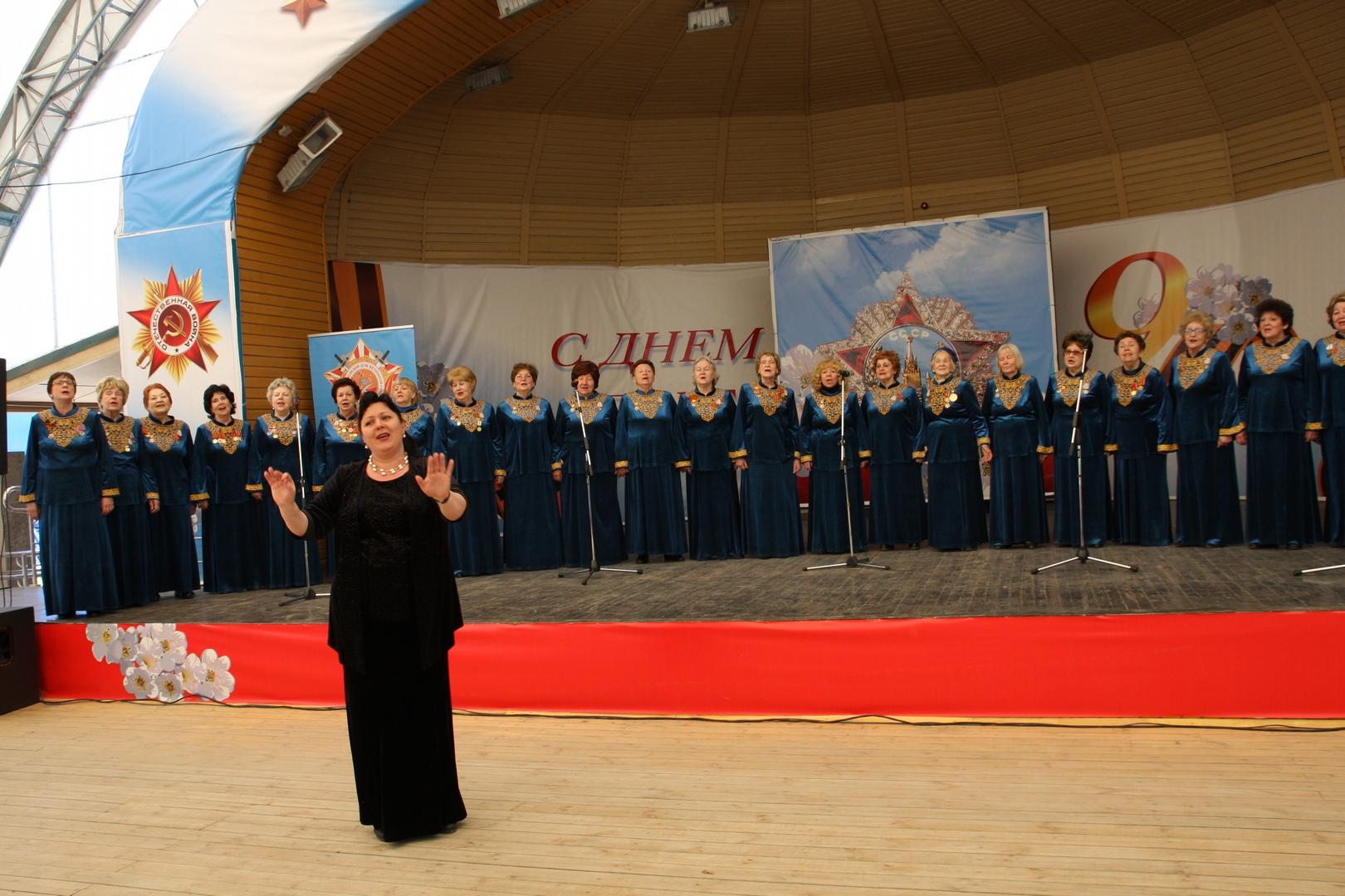 Набор в хор