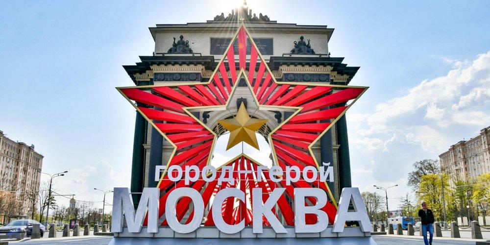 Дорогая моя столица: как Москва отметит 874-й день рождения