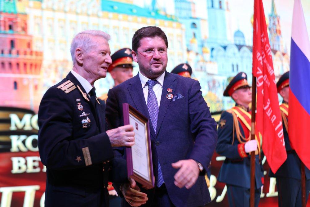 Московскому комитету ветеранов войны - 50 лет!